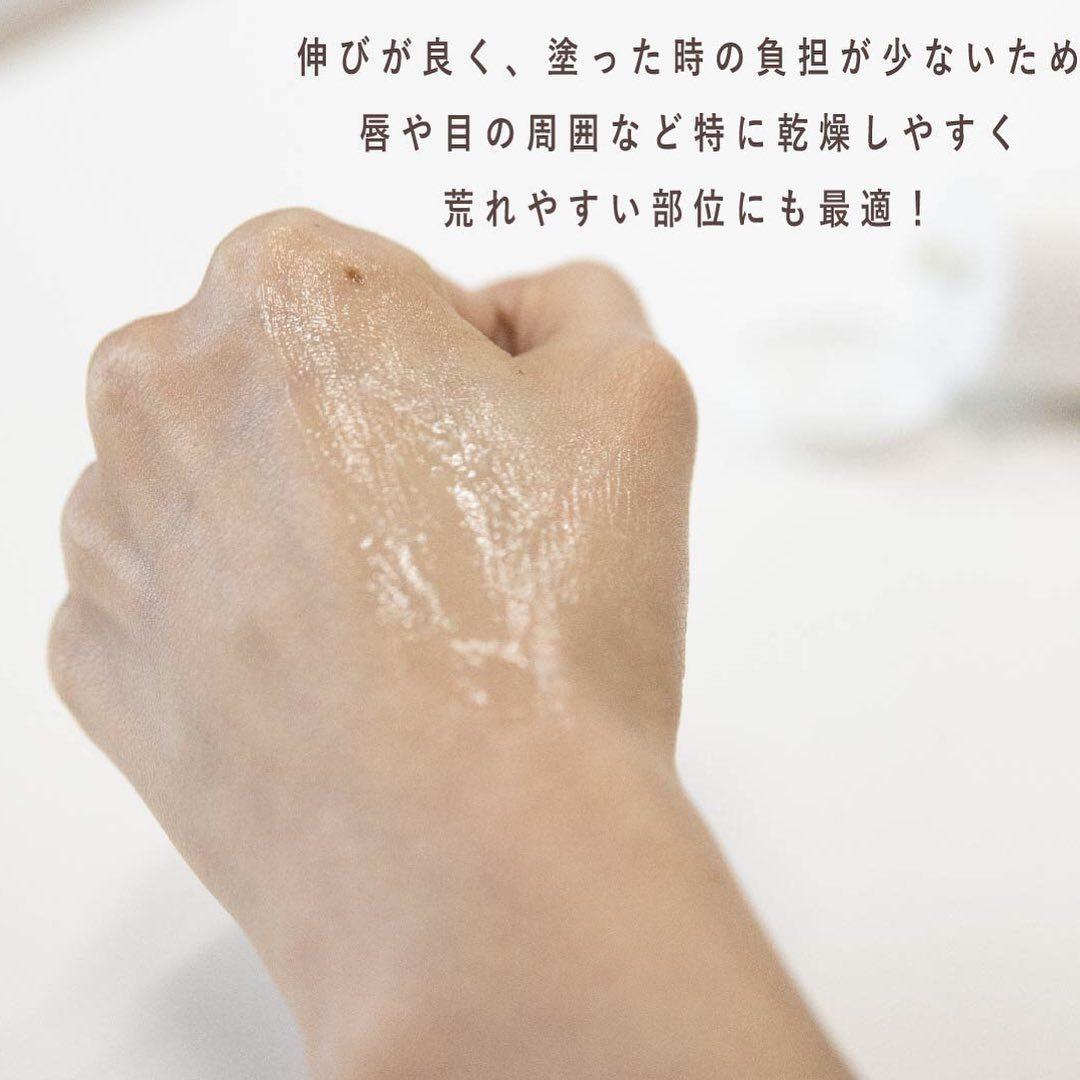 matsukiyo ワセリンPRO 110g 【第3類医薬品】(フェイスクリーム・スキンケアクリーム)を使ったクチコミ(4枚目)