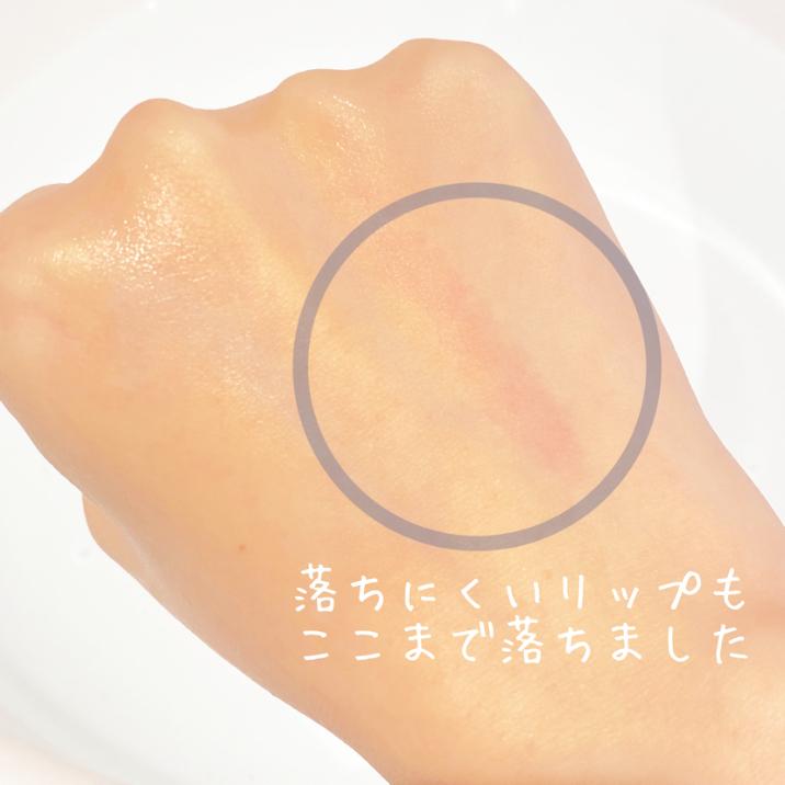 YVES ROCHER SENSITIVEVEGETAL ミセラーウォーター 敏感肌タイプ(その他クレンジング)を使ったクチコミ(3枚目)