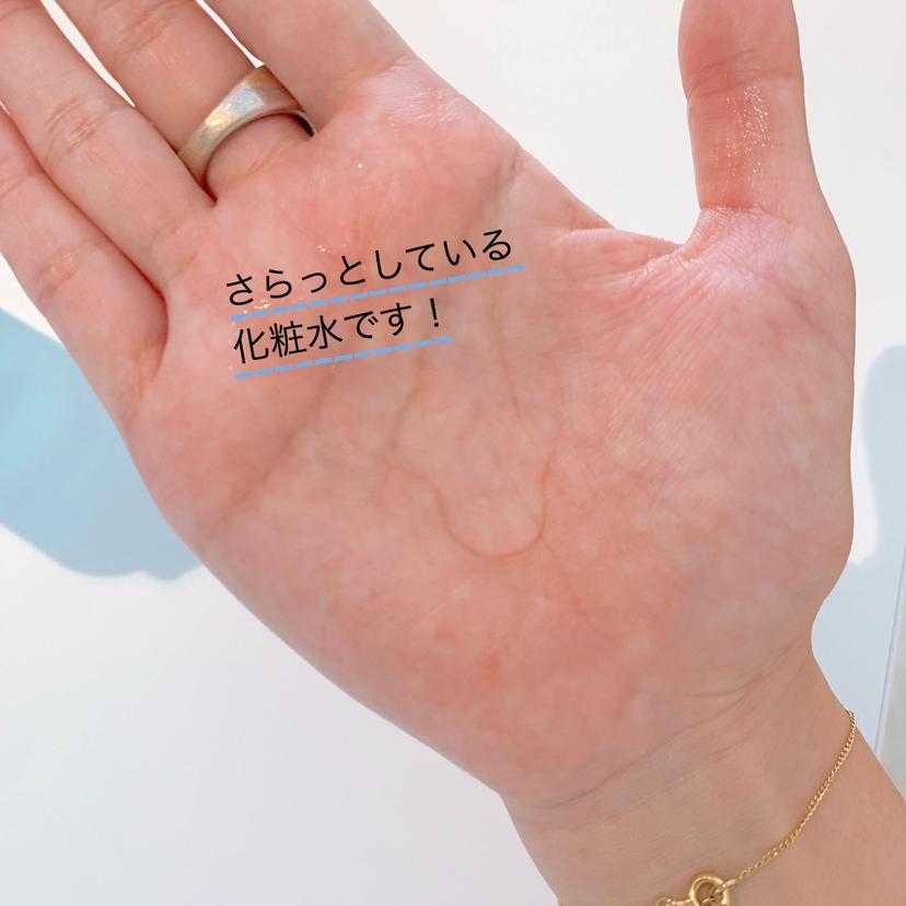 YVES ROCHER HVモイスチャーローション(化粧水)を使ったクチコミ(2枚目)