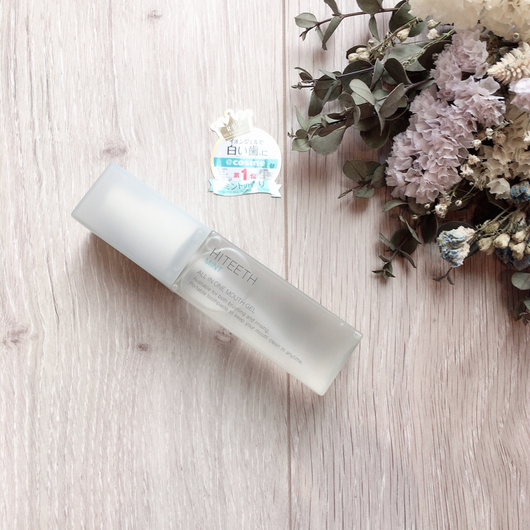 RBP REAL BEAUTY PRODUCT HITEETH ALL IN ONE MOUTH GEL MINT 35ml(歯磨き粉)を使ったクチコミ(2枚目)