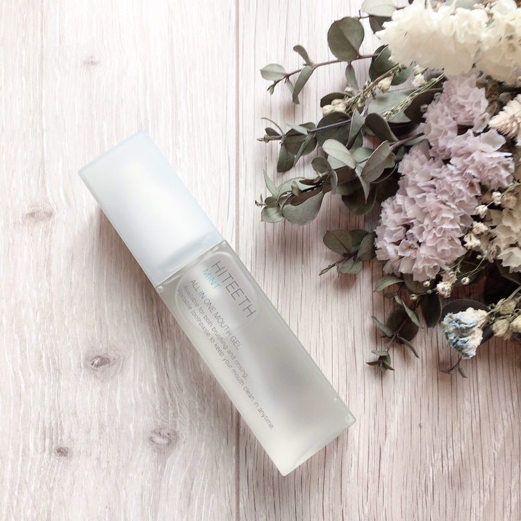 RBP REAL BEAUTY PRODUCT HITEETH ALL IN ONE MOUTH GEL MINT 35ml(歯磨き粉)を使ったクチコミ(3枚目)
