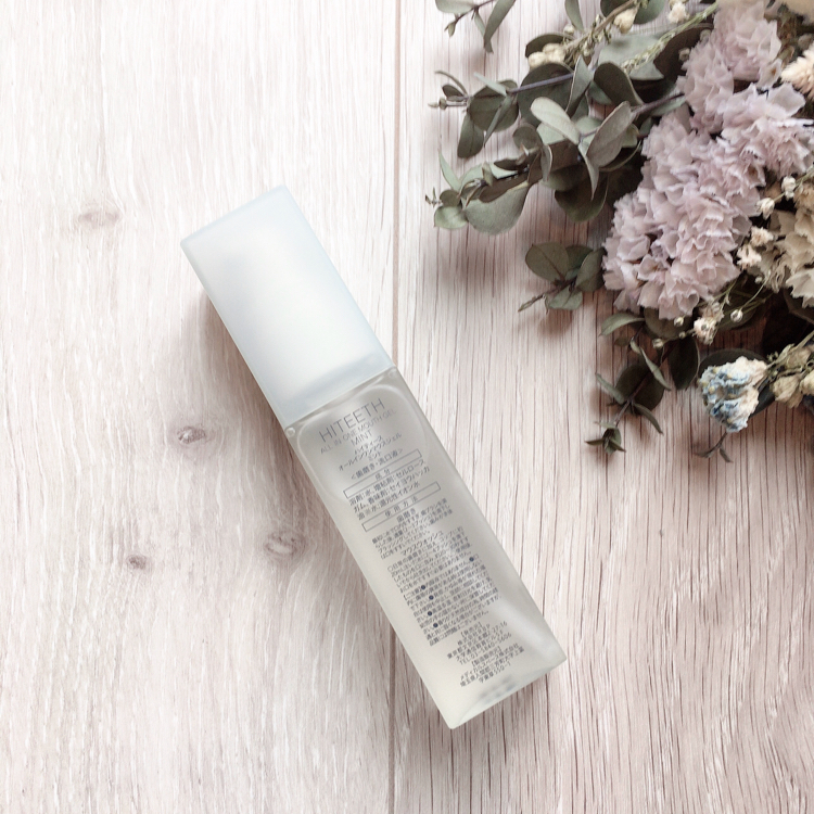 RBP REAL BEAUTY PRODUCT HITEETH ALL IN ONE MOUTH GEL MINT 35ml(歯磨き粉)を使ったクチコミ(4枚目)