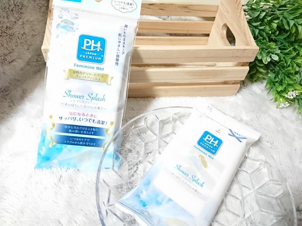 PH JAPAN プレミアム フェミニンウォッシュ 150ml パッショネイトブルーム 上品なローズフローラルの香り(ボディソープ)を使ったクチコミ(3枚目)