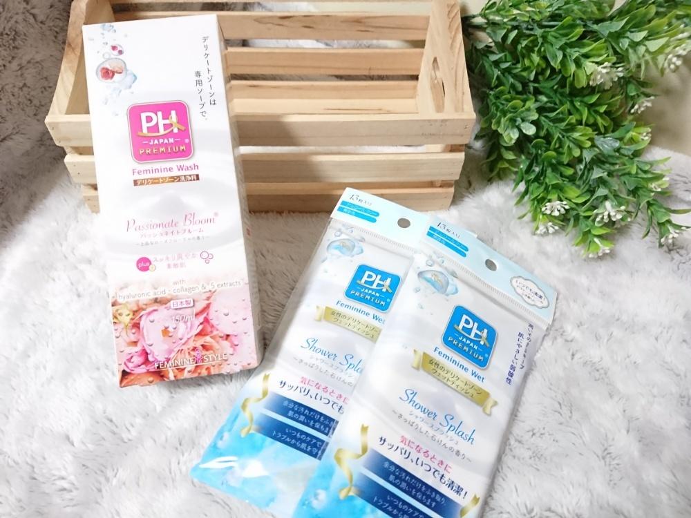 PH JAPAN プレミアム フェミニンウォッシュ 150ml パッショネイトブルーム 上品なローズフローラルの香り(ボディソープ)を使ったクチコミ(6枚目)