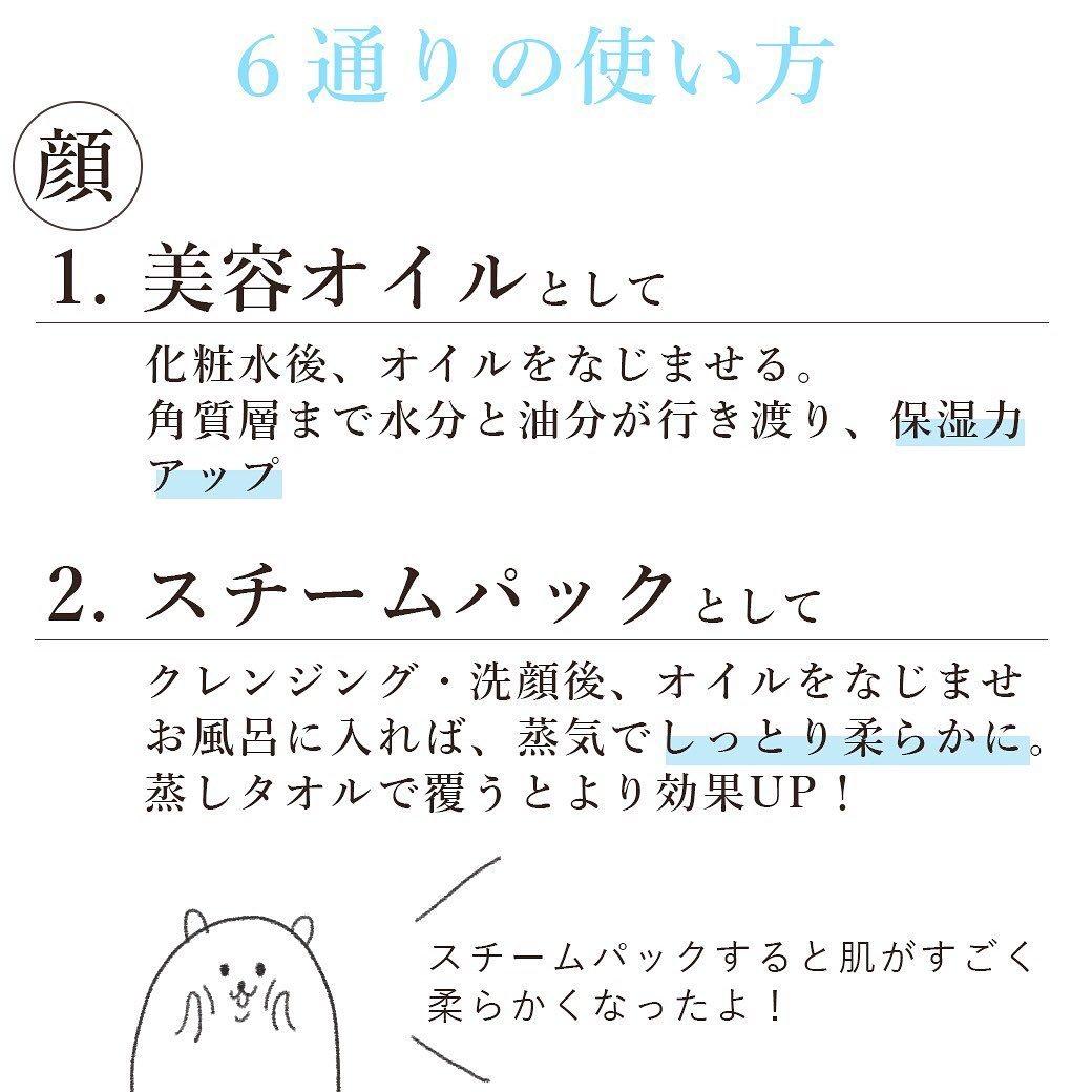 無印良品 無印良品 ホホバオイル JOJOBA OIL 100ml(化粧水)を使ったクチコミ(3枚目)