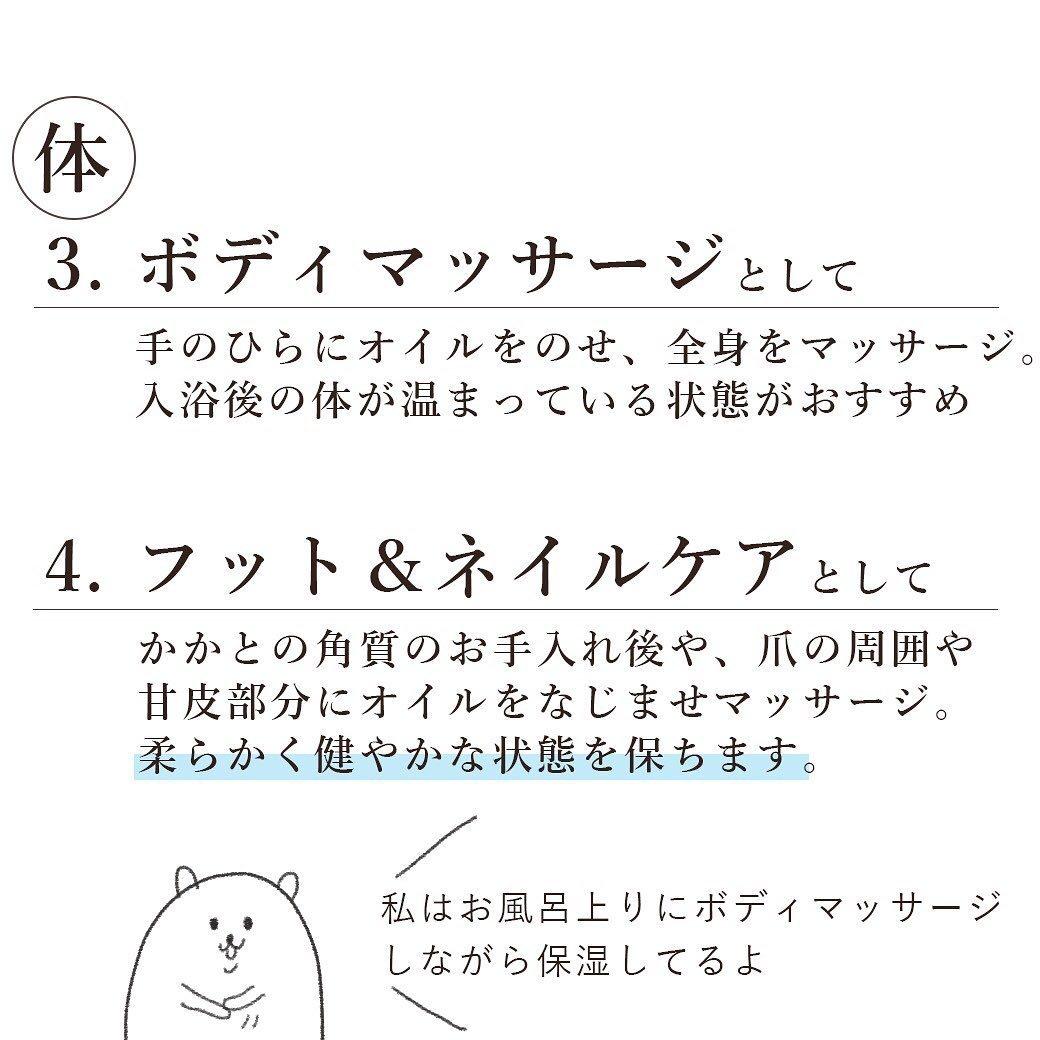 無印良品 無印良品 ホホバオイル JOJOBA OIL 100ml(化粧水)を使ったクチコミ(5枚目)
