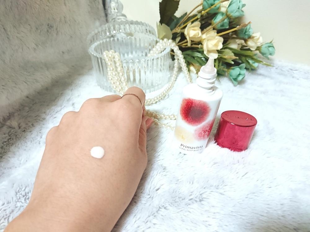 プリマヴィスタ ソフィーナ プリマヴィスタ/皮脂くずれ防止化粧下地UV 化粧下地(コントロールカラー)を使ったクチコミ(5枚目)