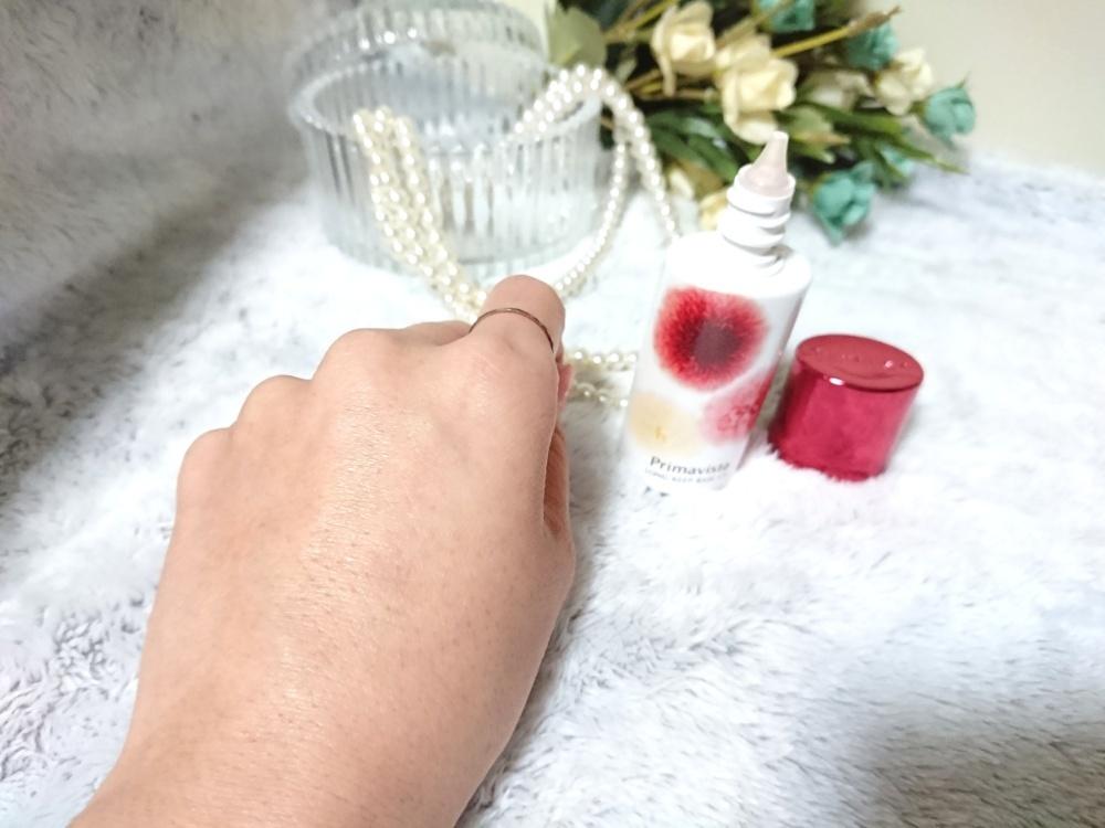 プリマヴィスタ ソフィーナ プリマヴィスタ/皮脂くずれ防止化粧下地UV 化粧下地(コントロールカラー)を使ったクチコミ(6枚目)