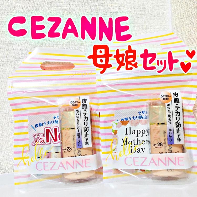 セザンヌ化粧品 CEZANNE 皮脂テカリ防止下地 オレンジベージュ SPF28・PA+++ 30mL セザンヌ化粧品(化粧下地)を使ったクチコミ(2枚目)