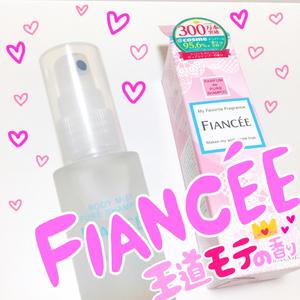 フィアンセ ボディミスト ピュアシャンプーの香り(香水・フレグランス(レディース))を使ったクチコミ(1枚目)