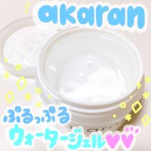 アカラン/エッセンシャルウォータージェル(50g) オールインワン化粧品(フェイスクリーム・スキンケアクリーム)を使ったクチコミ(1枚目)