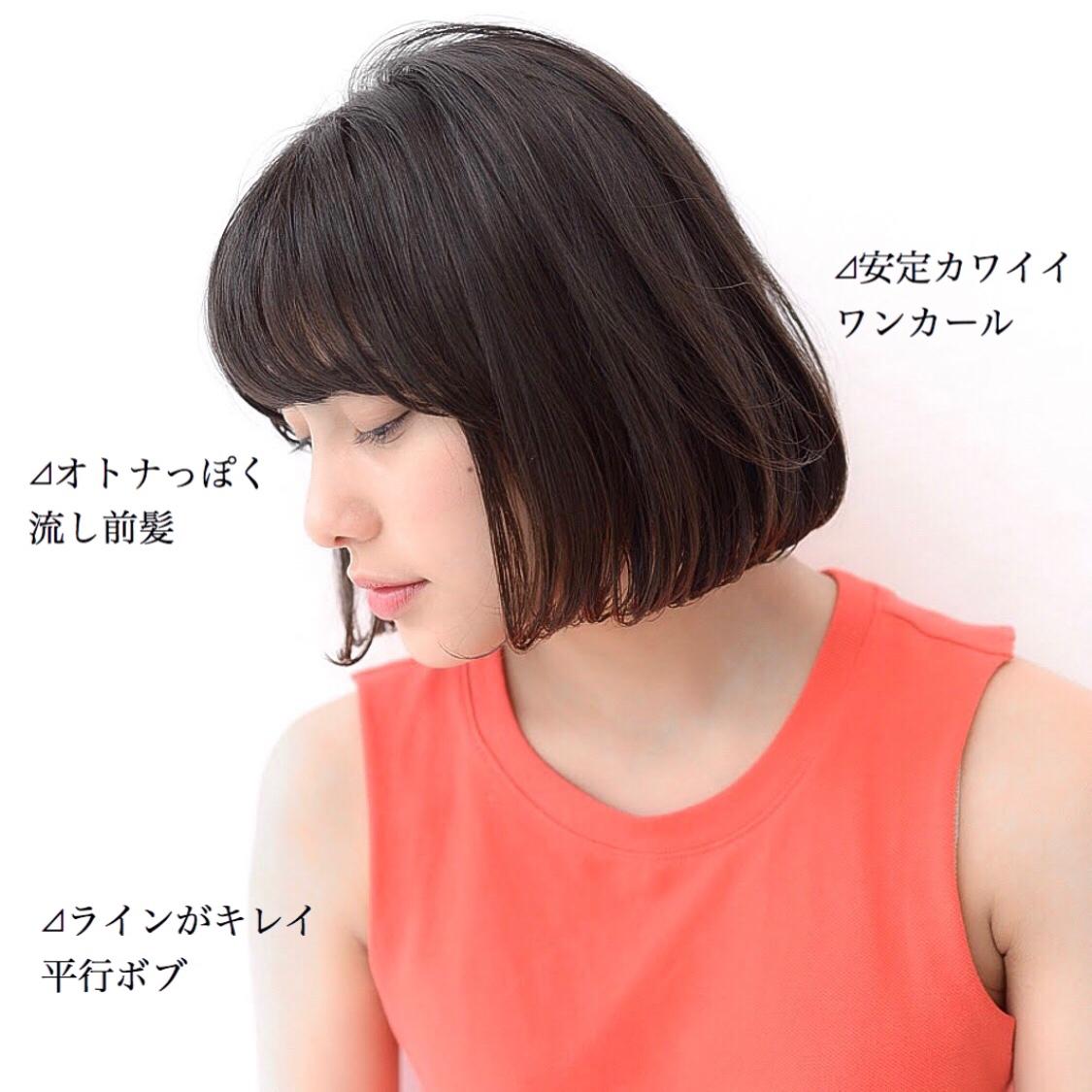 萩原翔志也/ストレート指名No.1✨[髪質改善]が投稿した画像