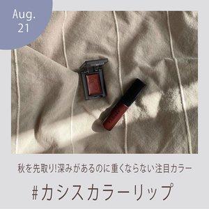 ジルスチュアート ジルスチュアート JILL STUART リップブロッサム #45 seductive amaryllis 3.8g(口紅)を使ったクチコミ(1枚目)