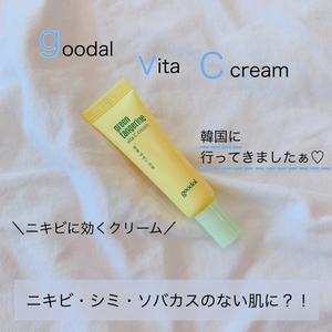 クリオ CLIO  グーダル グリーンタンジェリン ビタCクリーム 限定セット(フェイスクリーム・スキンケアクリーム)を使ったクチコミ(1枚目)