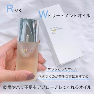 RMK RMK W トリートメント オイル 50ml 美容液(美容液)を使ったクチコミ(1枚目)
