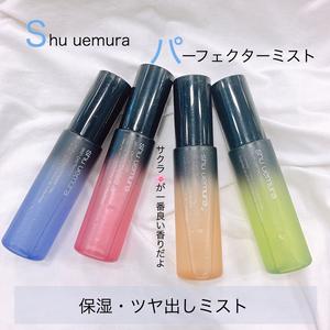 ロレアル shu uemura シュウウエムラ パーフェクターミスト ヒノキの香り 150ml(化粧水)を使ったクチコミ(1枚目)