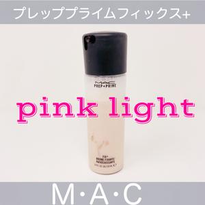 マック MAC マック プレッププライムフィックス+ #ROSE 100mL(化粧水)を使ったクチコミ(1枚目)