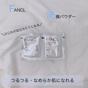 ファンケル 洗顔パウダー(その他洗顔料)を使ったクチコミ(1枚目)