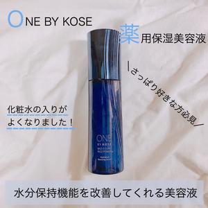 コーセー ONE BY KOSE (ワン バイ コーセー) 薬用保湿美容液 ラージ 120mL(美容液)を使ったクチコミ(1枚目)