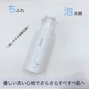 ちふれ化粧品 泡洗顔 180ml(その他洗顔料)を使ったクチコミ(1枚目)