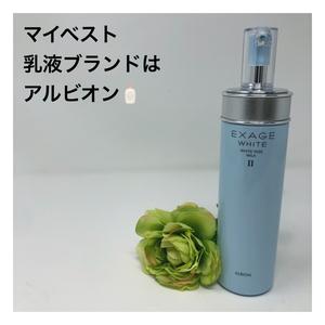アルビオン ホワイトアップ ローション II 200ml(化粧水)を使ったクチコミ(1枚目)