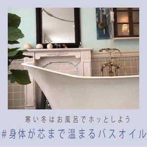 ポール・シェリー シルエット クラリファイング バスオイル 150ml(入浴剤)を使ったクチコミ(1枚目)
