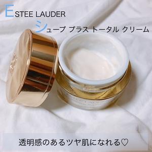 エスティ・ローダー エスティローダー シュープリーム プラス トータル クリーム 海外仕様版 50ml   ESTEE LAUDER(フェイスクリーム・スキンケアクリーム)を使ったクチコミ(1枚目)