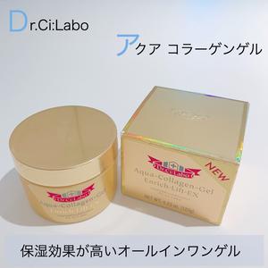 ドクターシーラボ アクア コラーゲン ゲル エンリッチ リフト EX 120g(フェイスクリーム・スキンケアクリーム)を使ったクチコミ(1枚目)