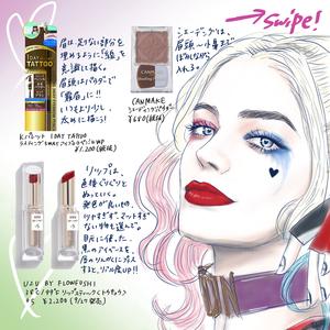 NYX Professional Makeup(ニックス) バター リップスティック 08 カラー・アフタヌーン ヒート 4.5g(口紅)を使ったクチコミ(1枚目)