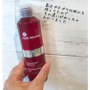 YVES ROCHER SVトーニングローション(化粧水)を使ったクチコミ(1枚目)