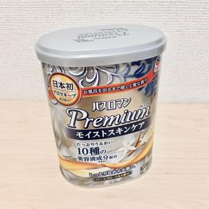 アース製薬 バスロマンプレミアム モイストスキンケア 750g(入浴剤)を使ったクチコミ(1枚目)