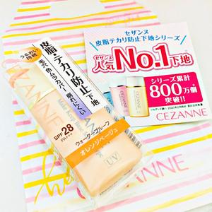 セザンヌ化粧品 CEZANNE 皮脂テカリ防止下地 オレンジベージュ SPF28・PA+++ 30mL セザンヌ化粧品(化粧下地)を使ったクチコミ(1枚目)
