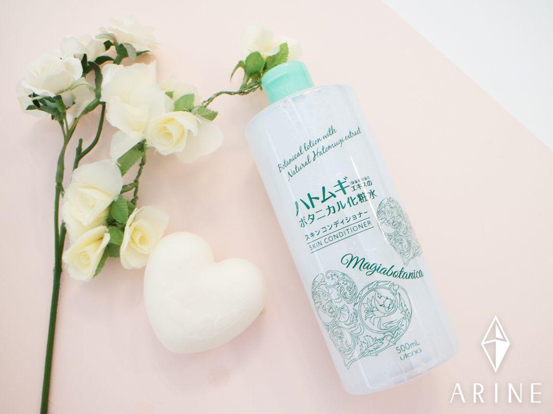 【9/1発売】ウテナのボタニカル石鹸が使えると話題に♡の6枚目の画像