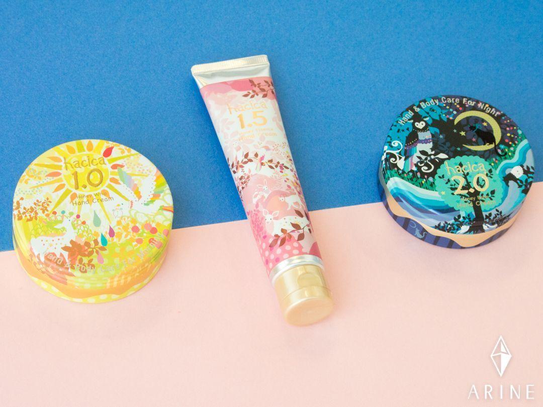 【9/1発売】保湿力高め!hacicaの生はちみつハンドクリームの1枚目の画像