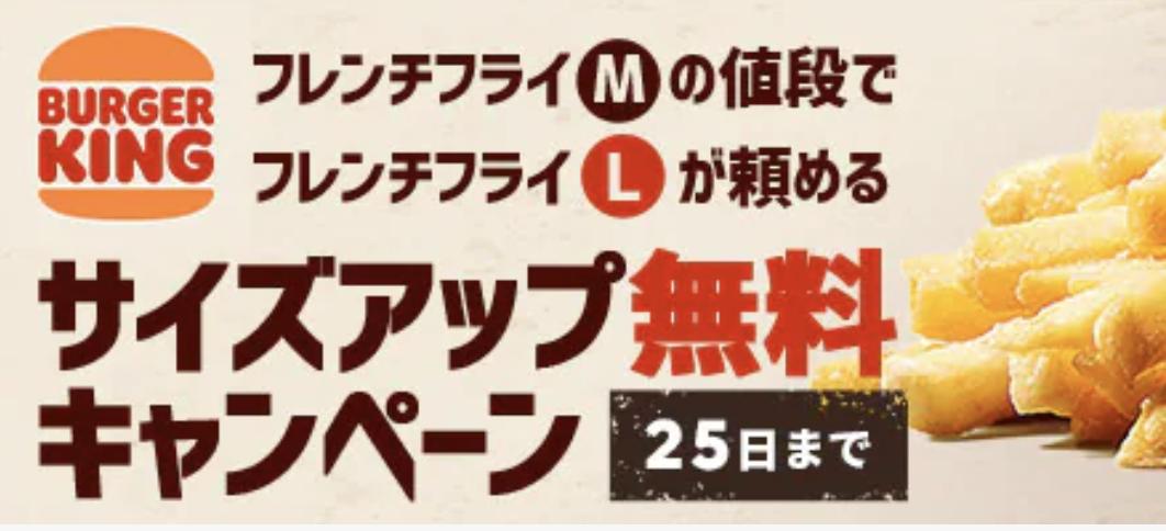 【5/7更新】出前館の最新クーポン情報|使い方や取得方法もの26枚目の画像