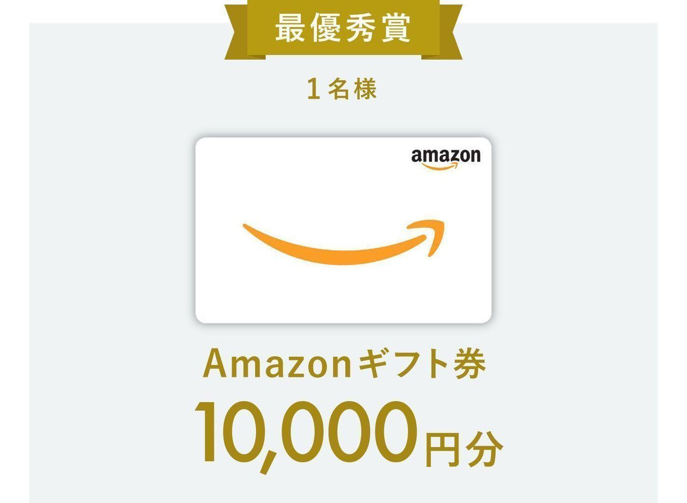 【最大1万円分】ギフト券が当たる!「#春」キャンペーンの4枚目の画像