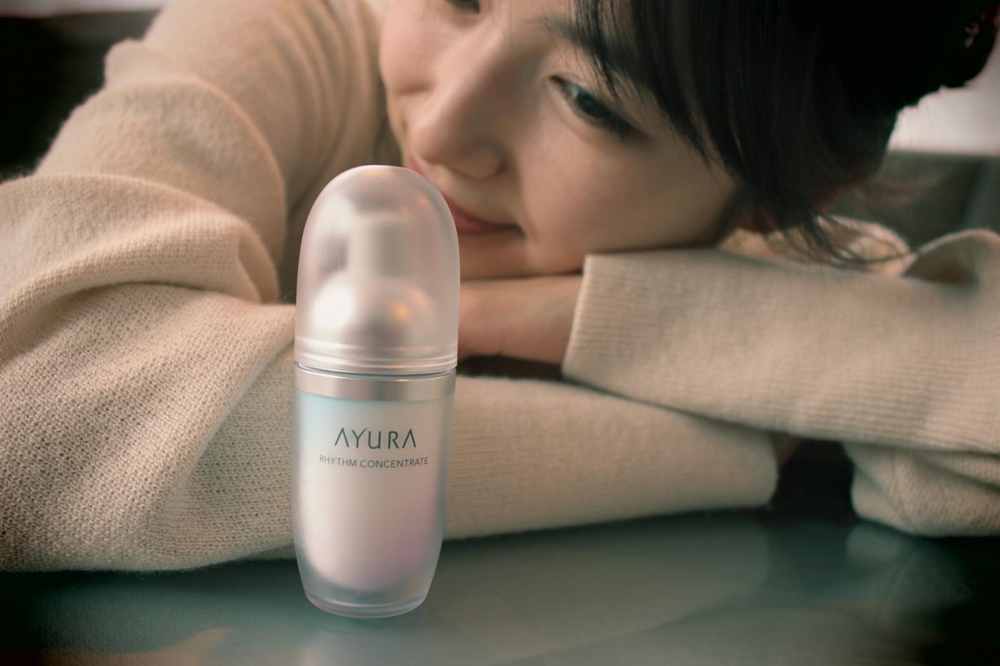 ゆらぎ肌にご褒美を。アユーラの美容液で叶える心地よいスキンケアの7枚目の画像