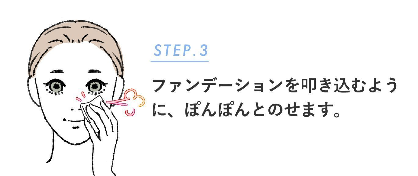 【肌に優しい✕カバー力】厳選ミネラルファンデーションランキング!の9枚目の画像