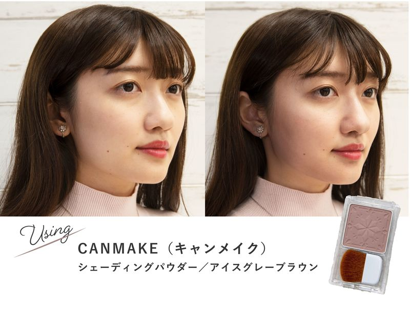 【15選】人気シェーディングのおすすめランキング&顔型別の入れ方