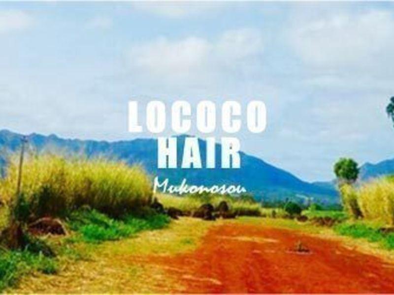 ロココ ヘアー[LOCOCO hair]武庫之荘店のこだわりポイントの画像