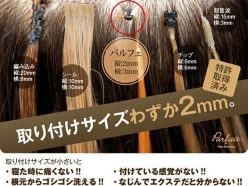 ヘアーデザイン ジェルム<hair design germe>のこだわりポイントの画像