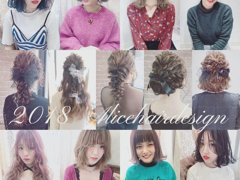 アリス ヘア デザイン[Alice Hair Design]のこだわりポイントの画像