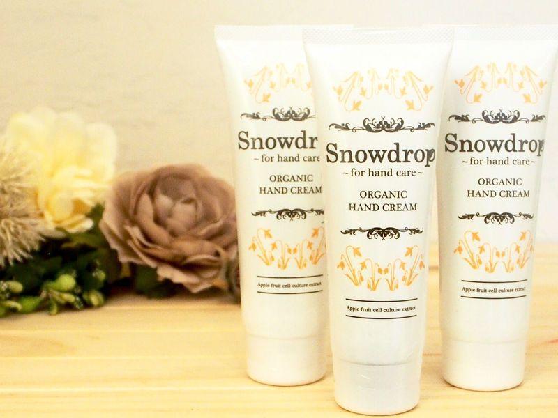 スノードロップ 阿佐ヶ谷<Snowdrop>のこだわりポイントの画像