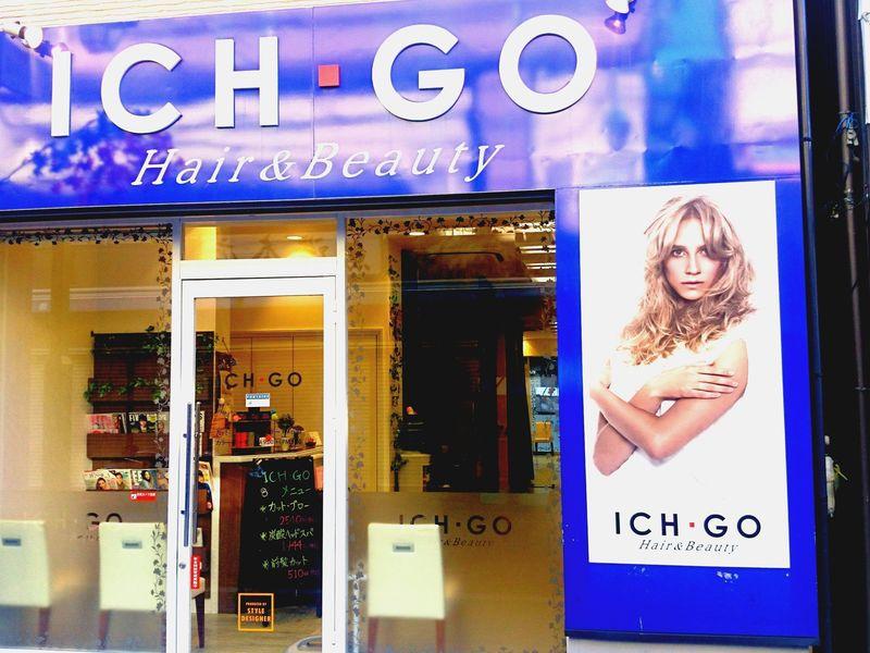 ICH GO お花茶屋店<イチゴ>のこだわりポイントの画像