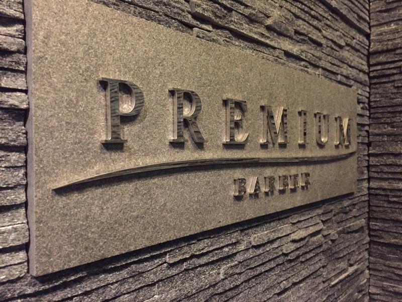 プレミアムバーバー 赤坂店[PREMIUM BARBER produce by HIRO GINZA]のこだわりポイントの画像
