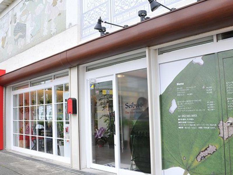 ヘアケアサロン セイブプラス 東大和店[hair care salon Seibu plus]のこだわりポイントの画像