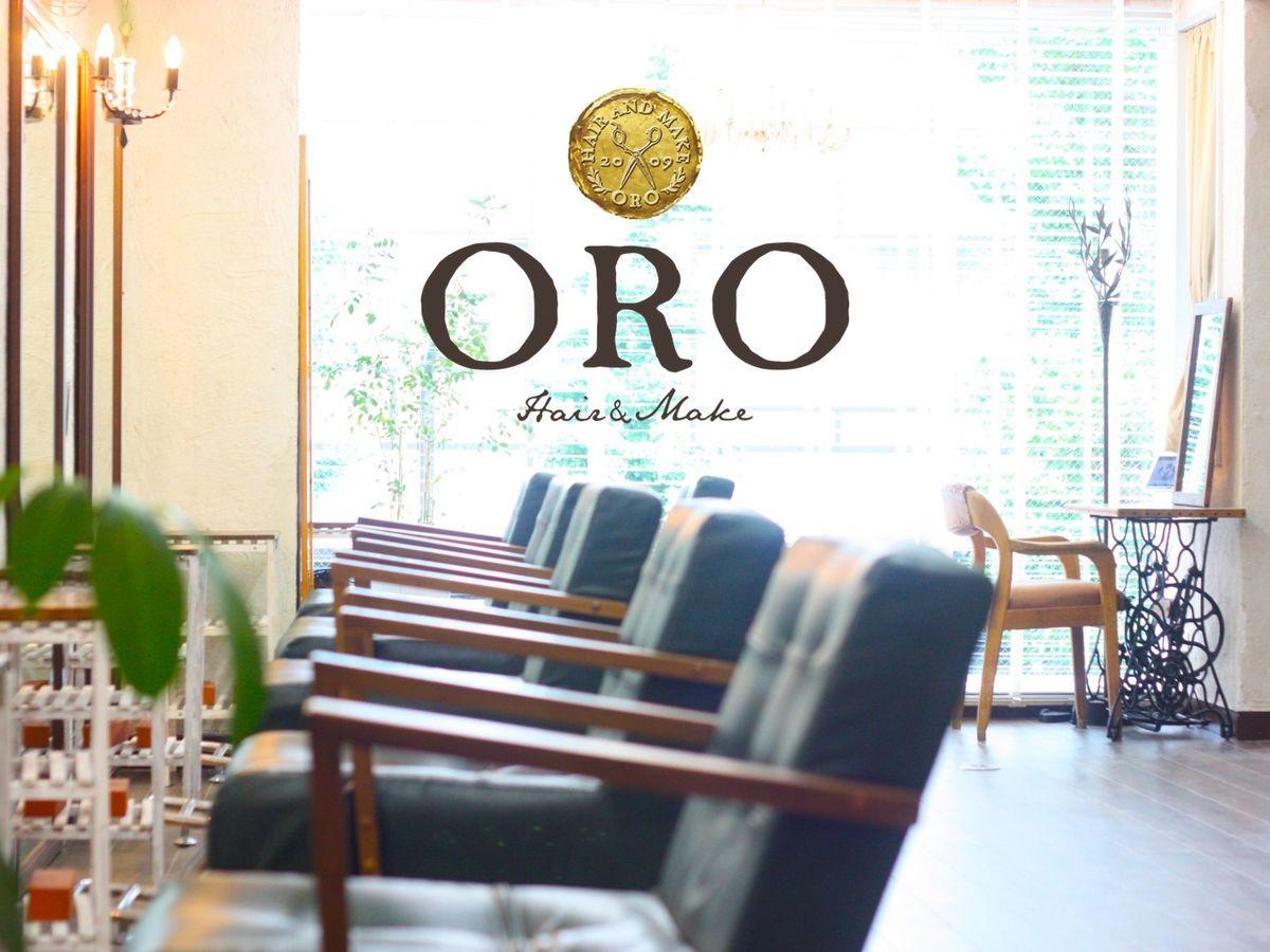 オロ <ORO>