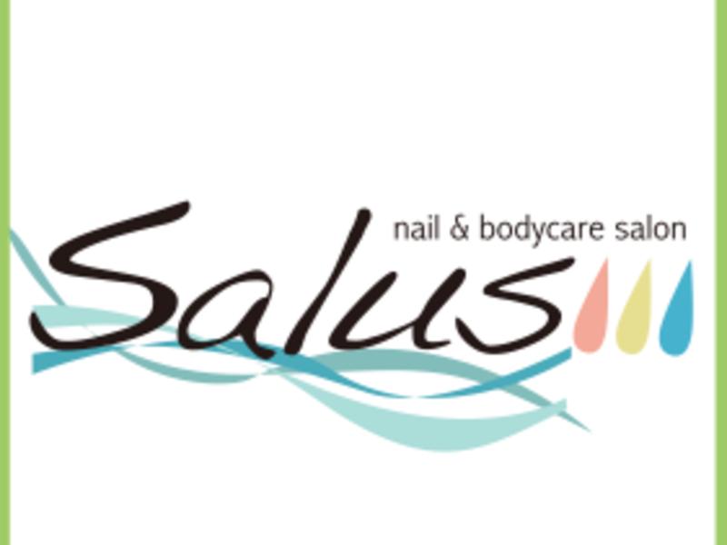 サルス[nail & bodycare salon  Salus]