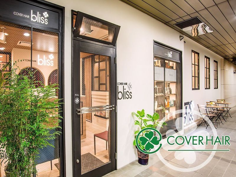 cover hair bliss[カバーヘアブリス] 川口東口そごう店