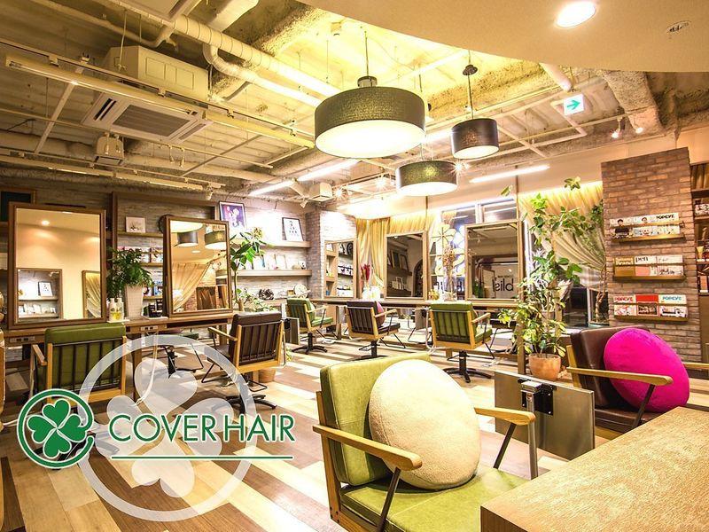 COVER HAIR bliss[カバーヘア ブリス] 北浦和店